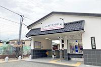 山陽電車 西江井ヶ島駅の画像