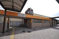 山陽電車 西二見駅の画像