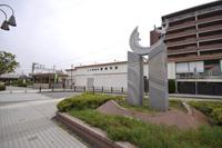 山陽電車 播磨町駅の画像
