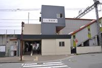 山陽電車 別府駅の画像