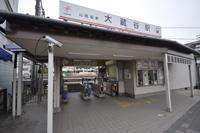 山陽電車 大蔵谷駅の画像