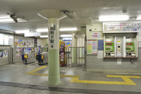 山陽電車 西舞子駅の画像