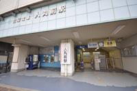 山陽電車 人丸前駅の画像